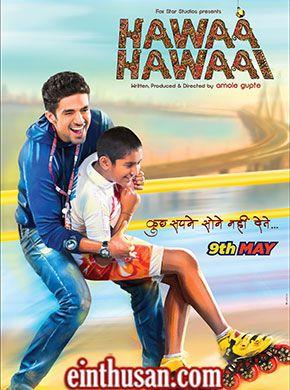 Hawaa Hawaai (2014) Hindi Movie Online in Ultra HD - Einthusan