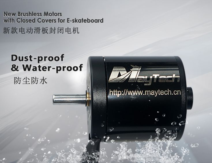 Maytech newest closed cover motor with waterproof/dustproof/3mm keyway and 8mm shaft.