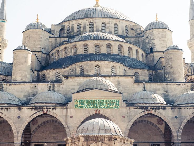 The Coveteur's Guide to Shopping and Sightseeing in Istanbul