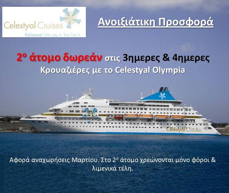 Ανοιξιάτικη Προσφορά : 2ο άτομο δωρεάν στις 3ημερες & 4ημερες Κρουαζιέρες με το Celestyal Olympia Ισχύει για τις αναχωρήσεις Μαρτίου  http://www.amphitrion-cruises.com/themedia/Image/files/offer%202nd%20pax%20free.pdf