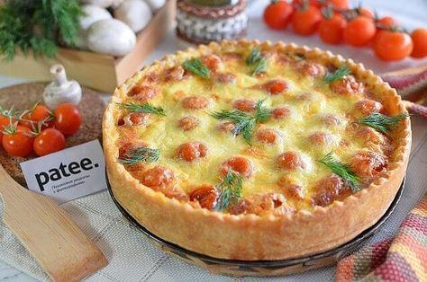 Киш по-итальянски с томатами, базиликом и пармезаном