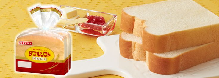 山崎製パン | 商品情報 | 商品情報[食パン] | ダブルソフト ゴールド