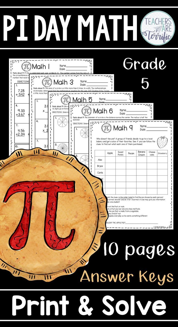 Just in time for March 14th and Pi Day! This resource is designed just for your upper elementary students. The activities are for celebrating Pi Day. There are 10 math based sheets to practice many math skills and all have something to do with pi or the number 3.14. Your 5th and 6th graders will practice addition, subtraction, multiplication, finding the area of a circle, and enjoy a logic puzzle. Also included is a multi-step problem page to challenge the students in your classroom!