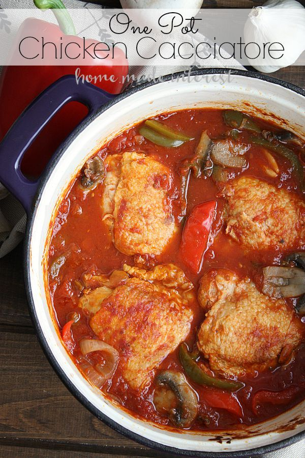 This easy one pot Chicken Cacciatore recipe is a great fall or winter recipe made in a dutch oven that you can make ahead of time and heat up for a quick dinner. For low carb, use a sub for the flour and serve over spiralized zucchini noodles.