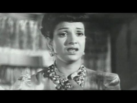 Qismat Mein Bichhadana Tha - Dilip Kumar, Kamini Kaushal, Shabnam Song - YouTube