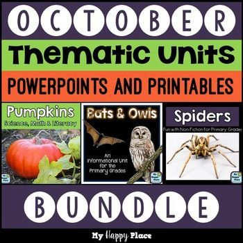 This non-fiction bundle will fill October with fun and facts for your students! This bundle includes units on pumpkins, spiders, and bats and owls, each of which includes a PowerPoint slideshow and many printables and activities.