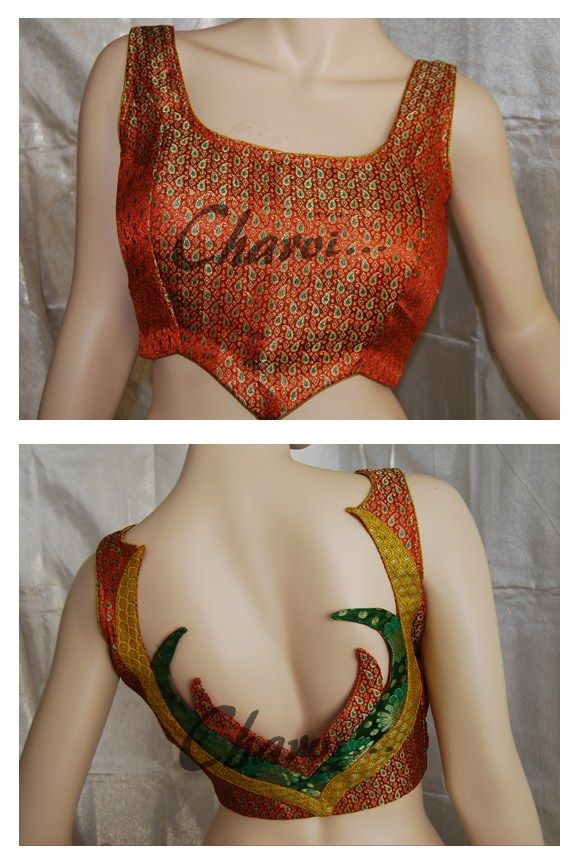 Patch work ready made blouse in burnt orange   Charvi Art Studio - woodbridge, NJ