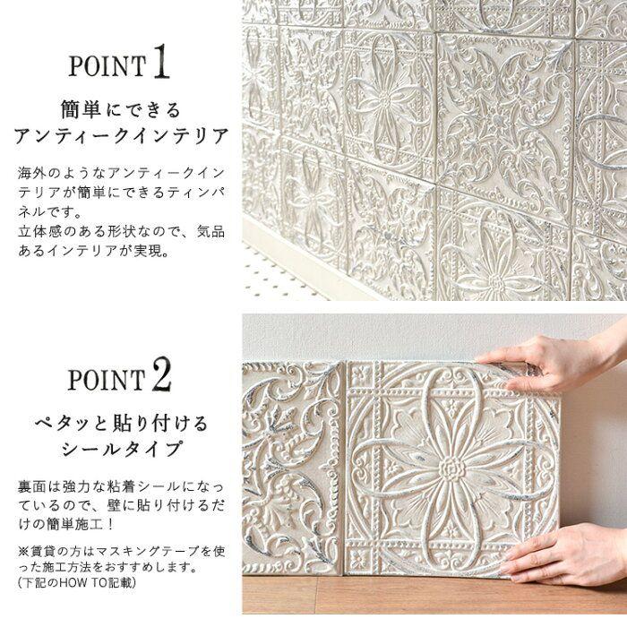 タイル おしゃれまとめの人気アイデア Pinterest Haruko Inoue