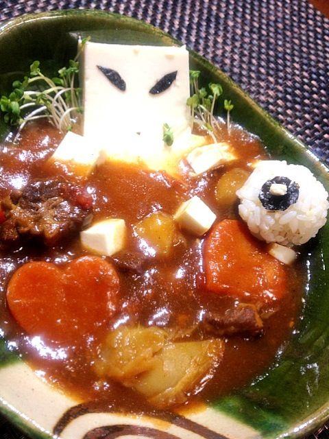 オヤツの食べ過ぎで、食後デザートもあるので、豆腐メインのカレーに - 16件のもぐもぐ - 豆腐塗り壁 目玉おやじライス 牛タンカレー by zara