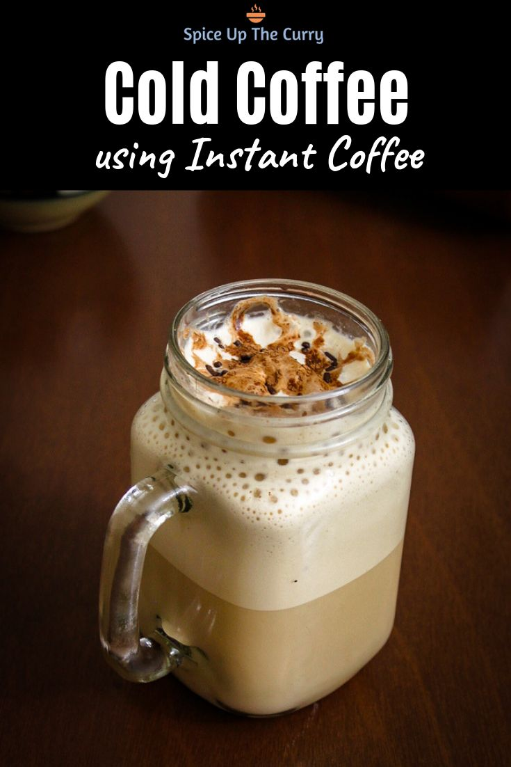 How to make cold coffee recipe without ice cream recipe