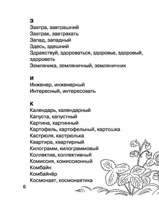 (65) Одноклассники