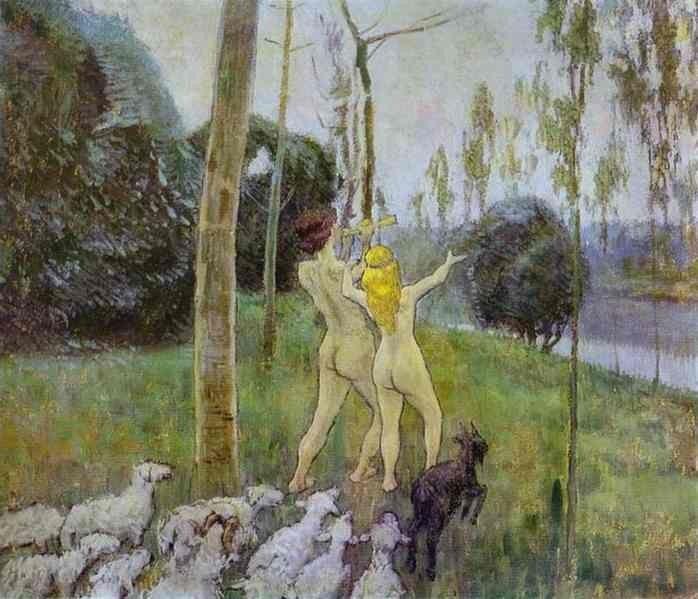 Daphnis and Chloe 1901 Victor Borisov-Musatov (Виктор Эльпидифорович Борисов-Мусатов) (1870-1905)