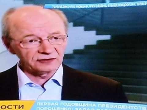 Киев.Первая годовщина П.Порошенко
