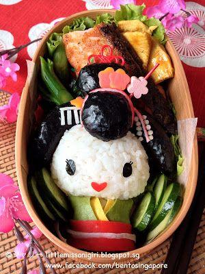 Little Miss Bento, a blog about Bento | Kyaraben | Recipes | Reviews | J-culture | Lifestyle | Workshop