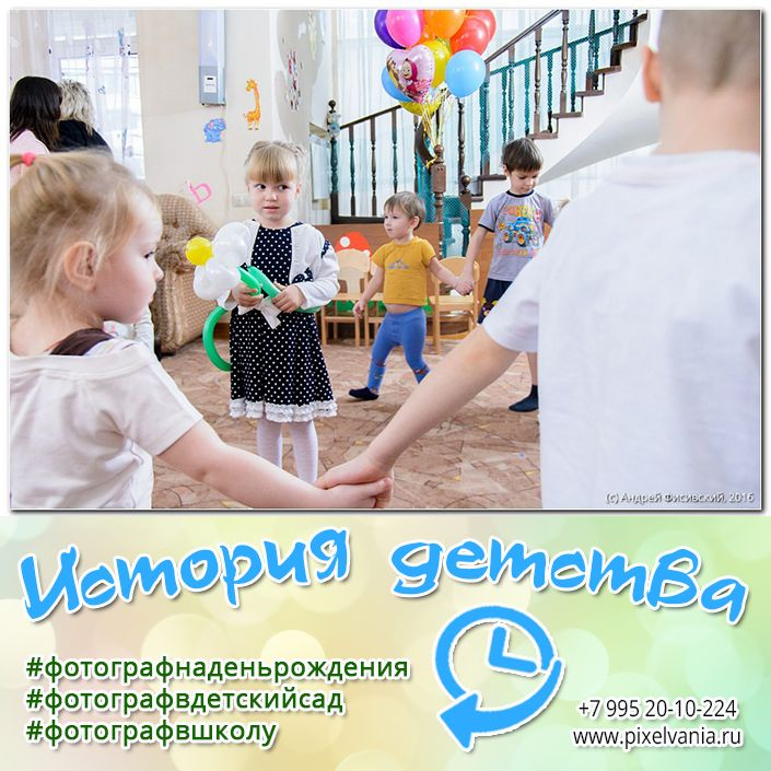 http://www.pixelvania.ru/  Каравай, каравай - с днем рождения Дашу скорее поздравляй! фото @pixelvania +7 995 20-10-224 - звони, пиши - отвечу на все вопросы ))))