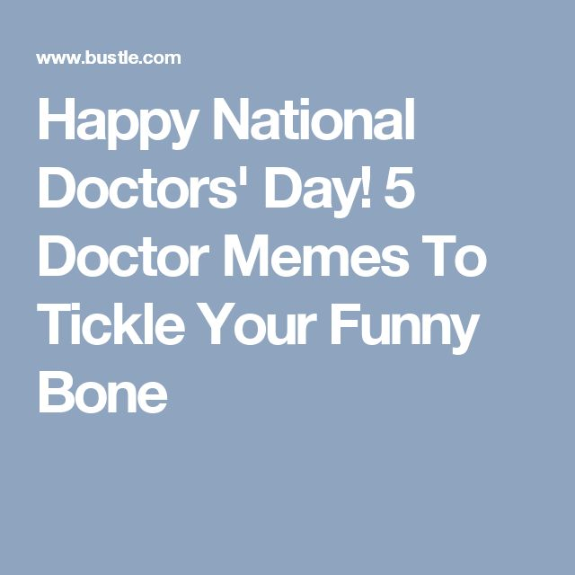 Happy National Doctors' Day! 5 Doctor Memes To Tickle Your Funny Bone