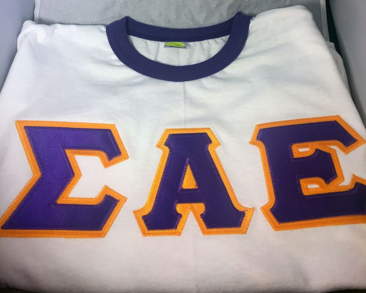 Sigma Alpha Epsilon SAE Fraternity Ringer T-shirt - Brothers and Sisters' Greek Store