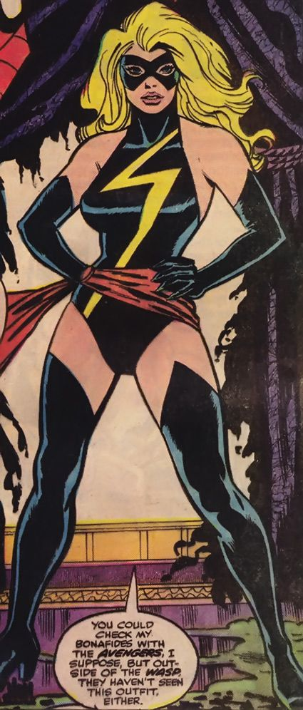 Ms. Marvel - Marvel Comics - Carol Danvers - Older profile