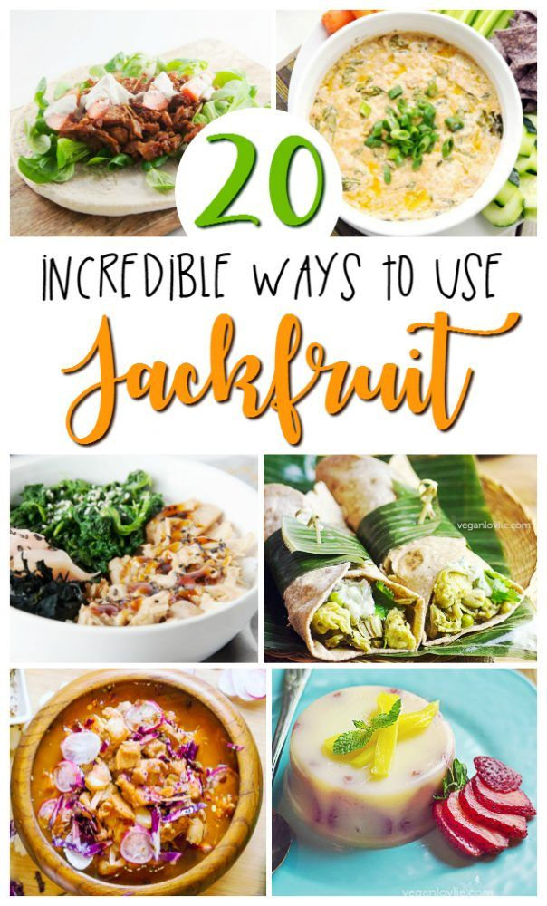 20 Incredible Ways to Use Jackfruit - What a fun way to change up your menu! These are some great jackfruit recipes!