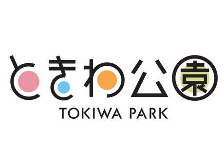 宇部ときわ公園の「ロゴ」決まる-カラフルに緑・花・彫刻・湖を表現
