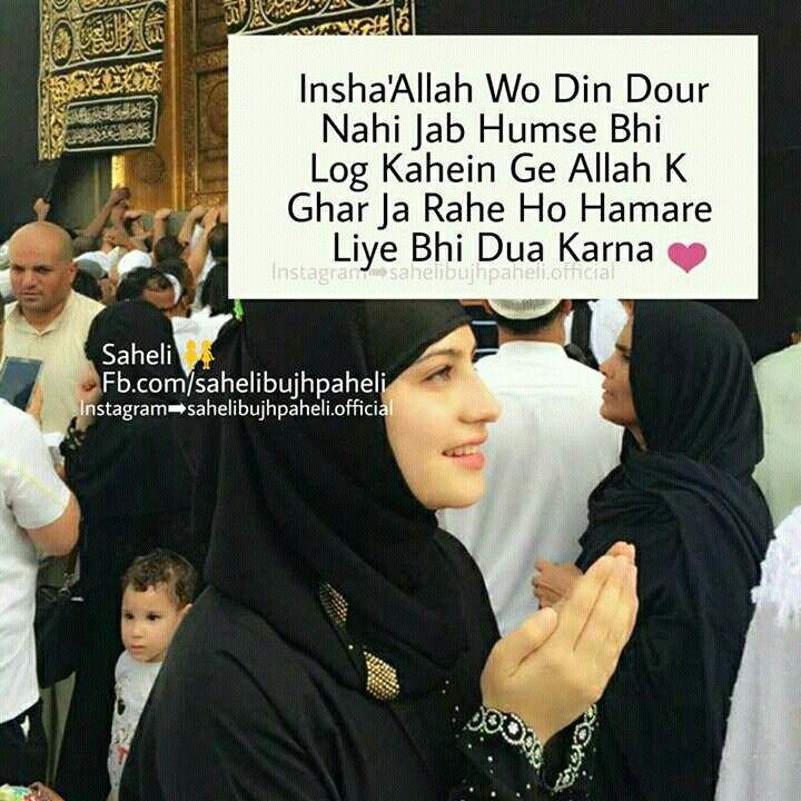 In Shaa Allah                                                       …