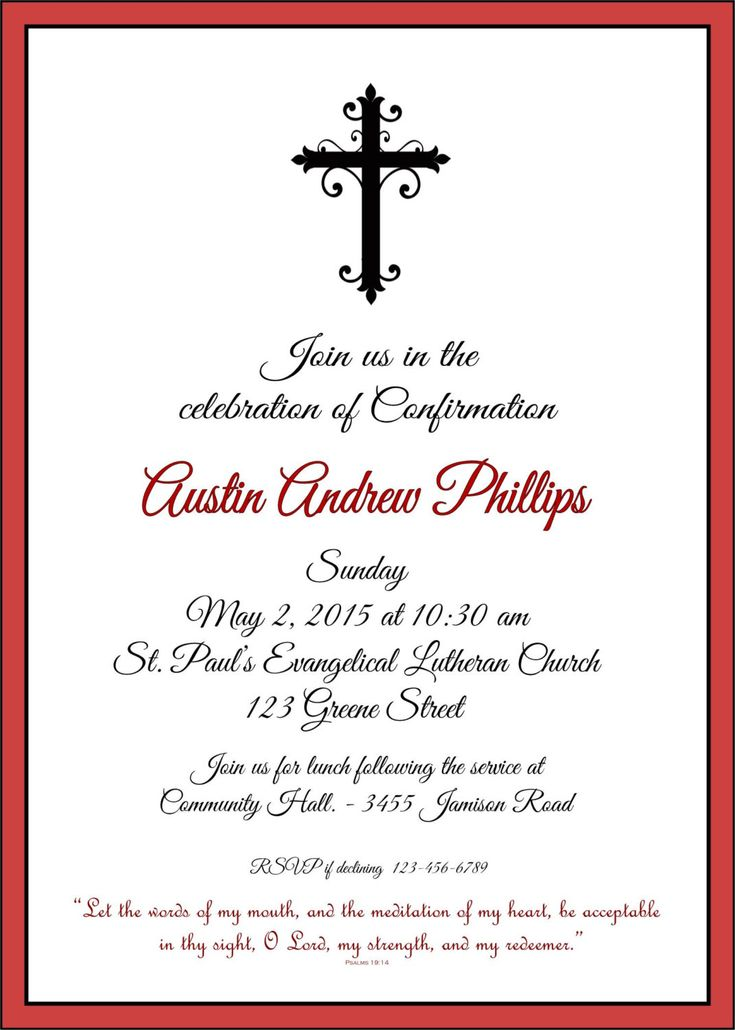 printable confirmation invitation by swell printing
