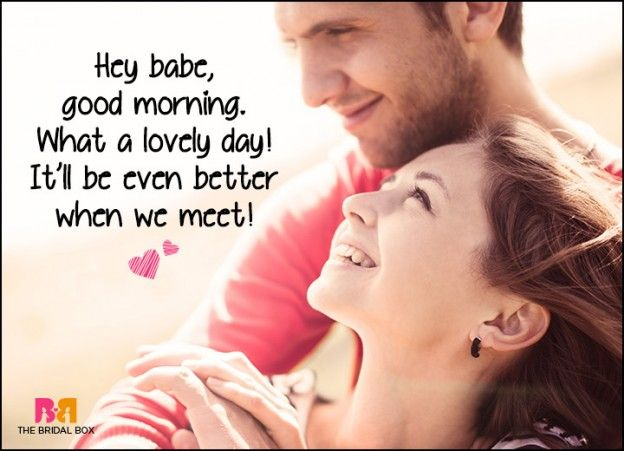 Good Morning Love SMS - Hey Mama