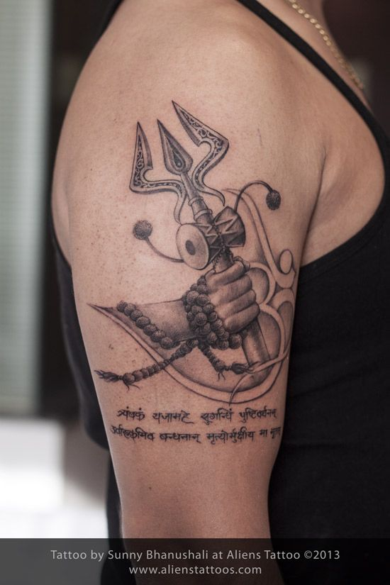 Fist of Lord Shiva Tattoo, Concept, Design and Inked by Sunny Bhanushali at Aliens Tattoo, Mumbai www.alienstattoos.com