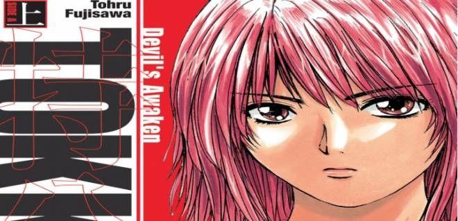 Tokko - Devil's Awaken comic Panini propone una nuova avventura dall'autore di GTO