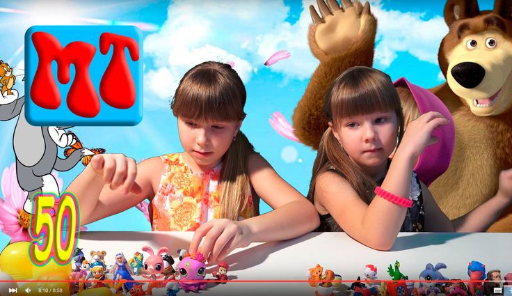 50 сюрпризов капсул с игрушками #479