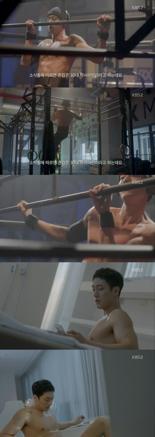 """Oh My Venus"" So Ji-sub appears topless from beginning @ HanCinema :: The Korean Movie and Drama Database"