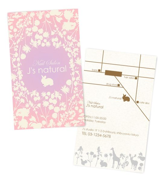 Nail Salon Card