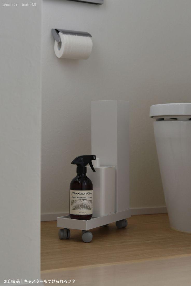 無印良品 売り切れ続出 キャスターもつけられるフタの使い方 トイレ収納 Diy トイレ 収納 アイデア 収納 アイデア