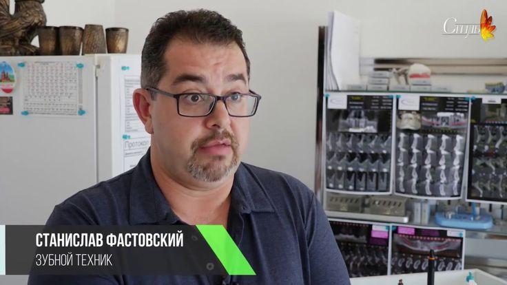 """Стоматологическая клиника """"ZубнюкЪ"""" д-а Михлина Владислава, Ашкелон"""