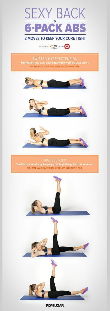 5 Minutes to a Sexy Back and 6-Pack Abs