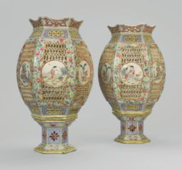 Saturday at Sotheby's: Asian Art   Sotheby's