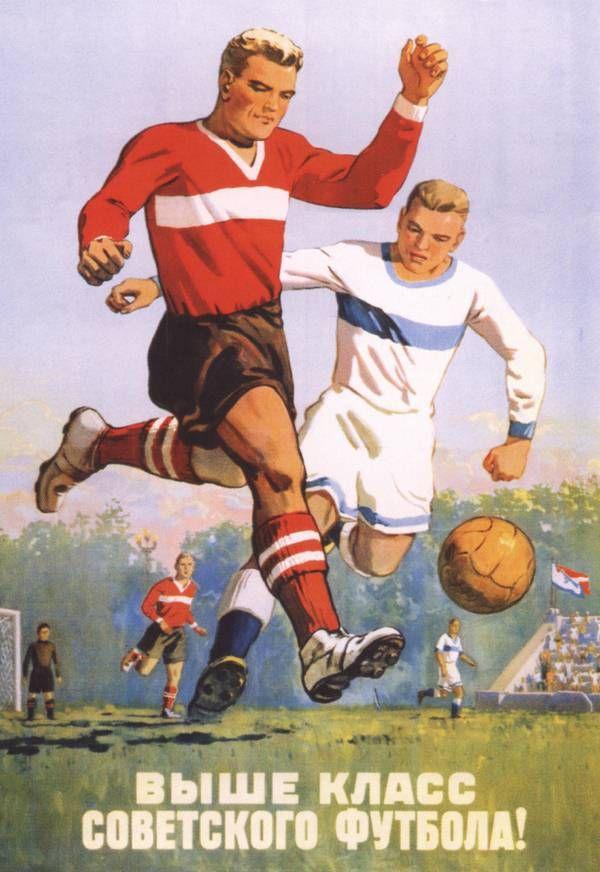 Агитационные плакаты на тему спорта и здоровья времен СССР