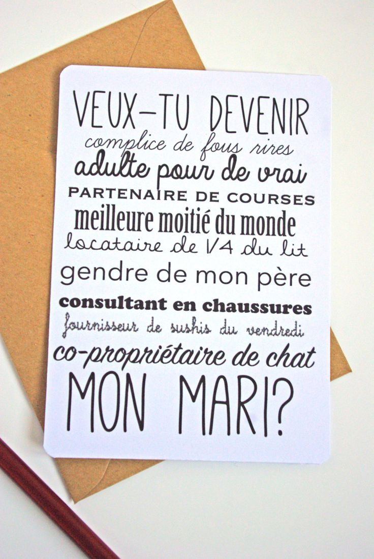Carte postale Demande en mariage Homme Femme par GodSavetheTeatime