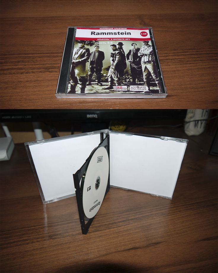 Rammstein - bootleg 2010 Ukraine