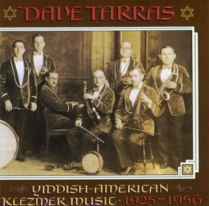 Now listening to Dayeynu by Dave Tarras on AccuRadio.com!