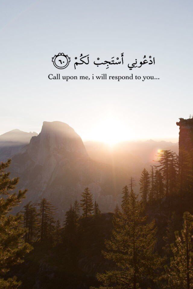 Quran Quotes - Call upon me, I will respond to you