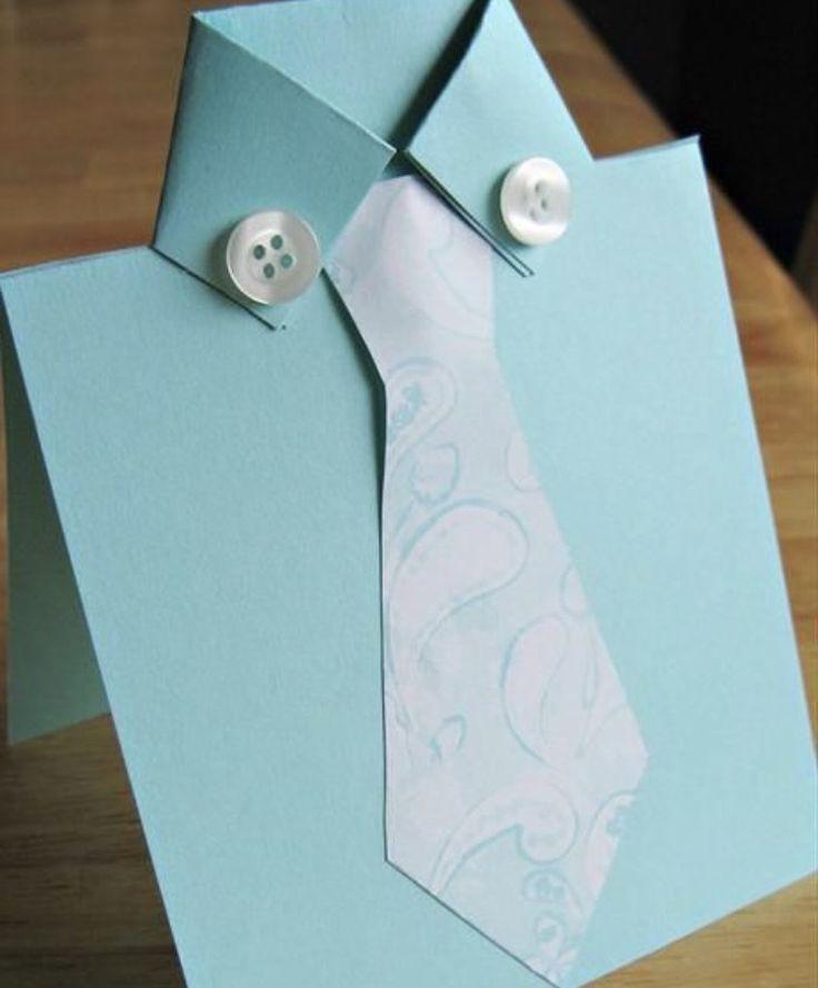 Открытка папе в подарок
