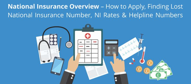 A national insurance number is a unique identification number used in the UK. It number can be described as a personal account number, It is also known as NI number for the tax. How to apply for Finding Lost national insurance number from helpline number or through the website?