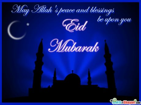 Happy Eid Mubarak Card Picture, Images