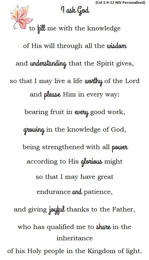 Prayer for Understanding God's Will