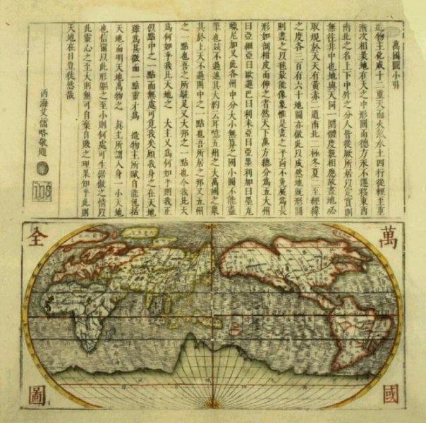 Matteo Ricci, 1602