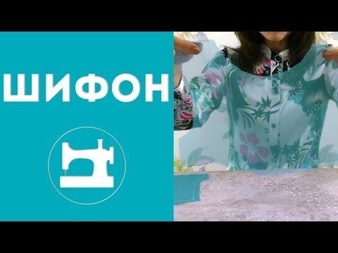 приёмы,техника шитья,переделка | Записи в рубрике приёмы,техника шитья,переделка | волшебный мир Ларисы : LiveInternet - Российский Сервис Онлайн-Дневников