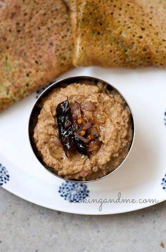 Brinjal Chutney Recipe - Eggplant Thogayal for Dosa, Idli, Rice