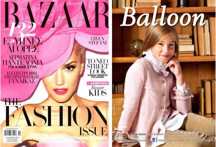 Balloon kids fashion franchise