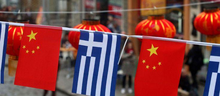 Δείτε γιατί οι Κινέζοι δεν αποκαλούν την Ελλάδα «Greece» αλλά «Σι-λα» - Τι σημαίνει
